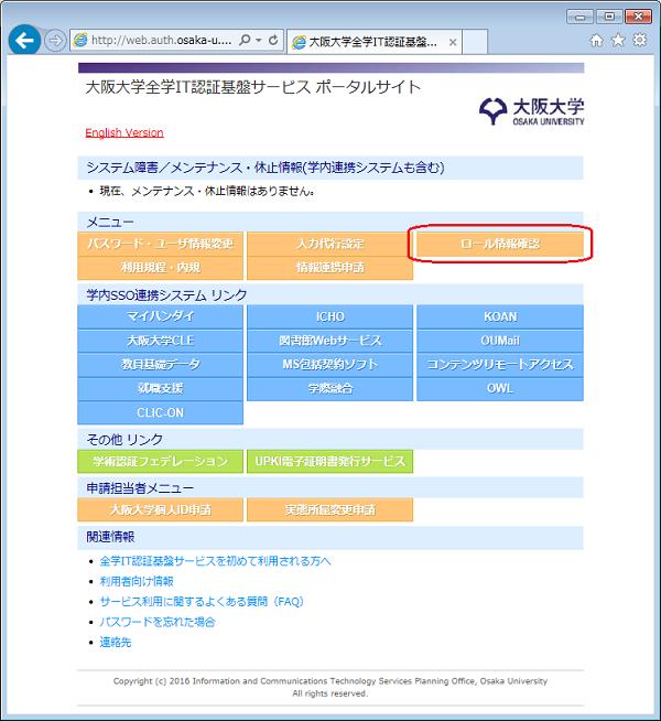 華 頂 短期 大学 ポータル サイト